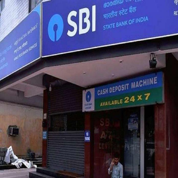 SBI Pension Loan