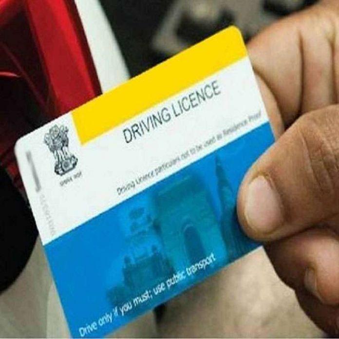 Online Driving License