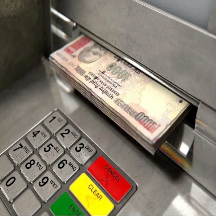 UPI Cash Withdrawal