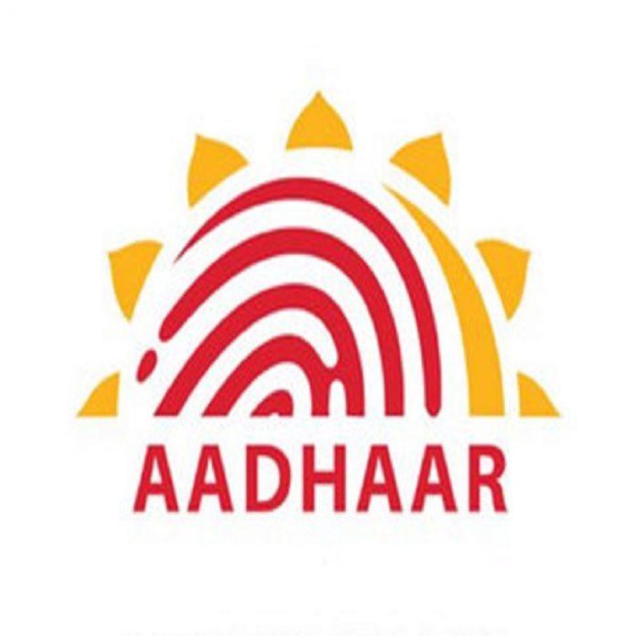 Send Money with Aadhaar