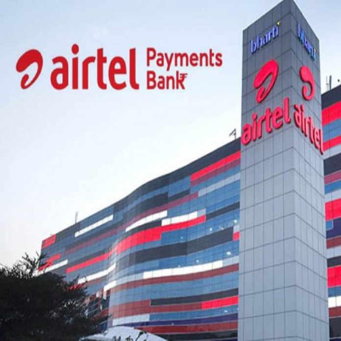 Airtel Payments