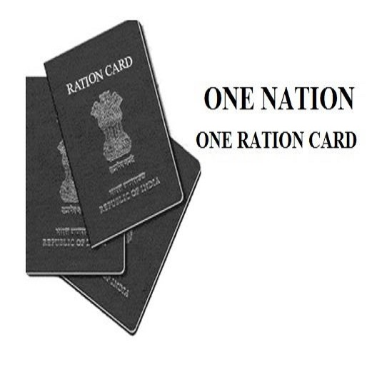 Ration Card News
