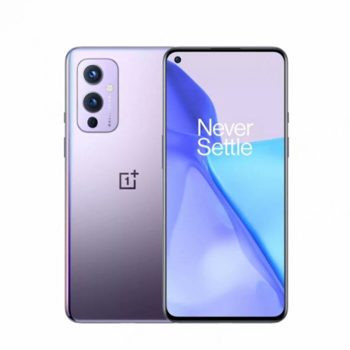 Offers On OnePlus 9