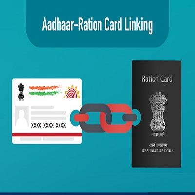 Aadhaar-Ration Link