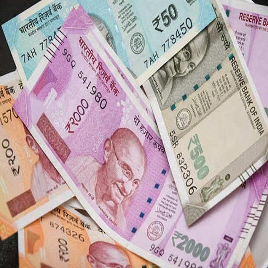 Salary Plus Account Scheme